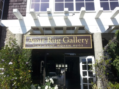 Amir-Rug-Gallery-sandblasted-redwood