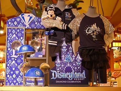 Disneyland-60th-Celebration-Dimensional-Merchandise-Display-1