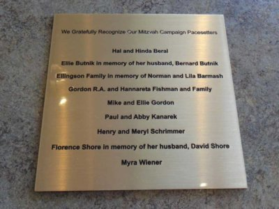 Mitzvah Campaign Etched Brass Plaque from America's Instant Signs